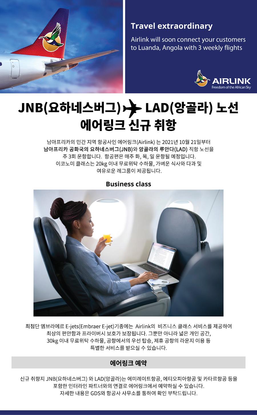 www.flyairlink.com